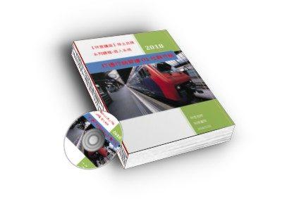 封面3 打通行銷管道01社群行銷50.300