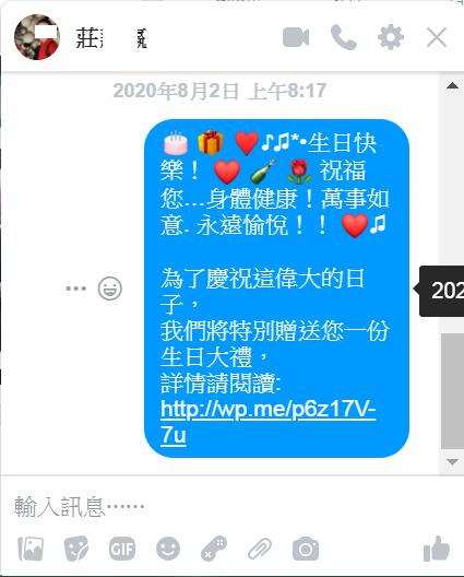 2020-09-03_20-31-21