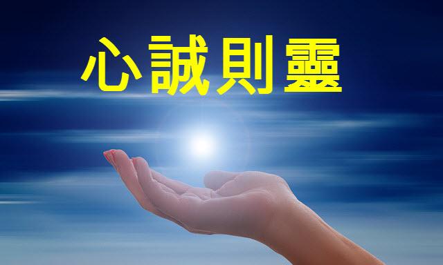hand-4448893_640
