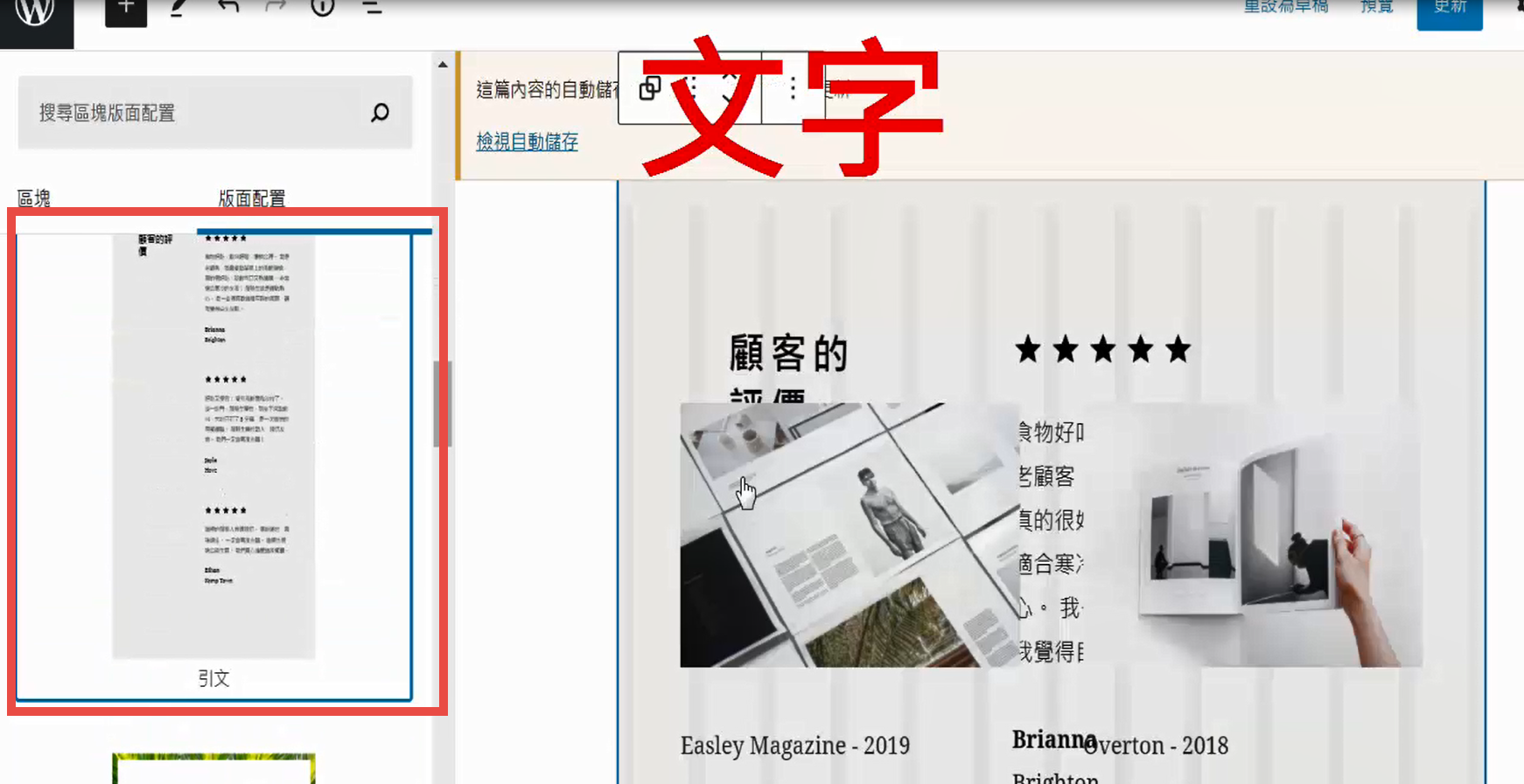 3.16網頁的版面配置